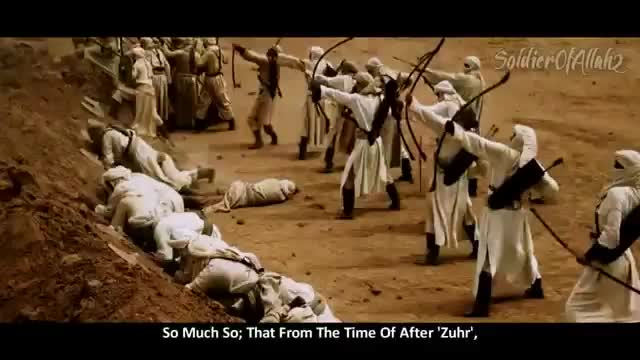 Battle of the Trench   Al-Madinah School