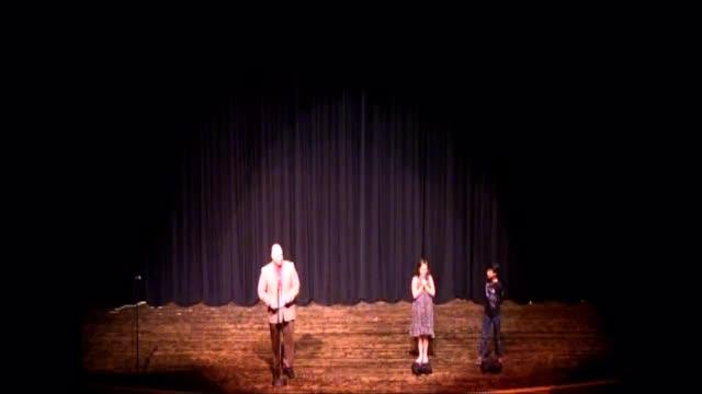 beadle concert