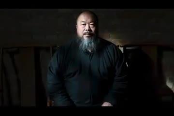 Ai Wei Wei Experience