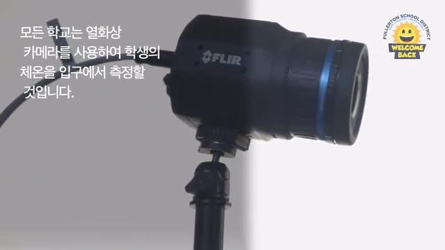 FSD Welcome Back Safely - Korean