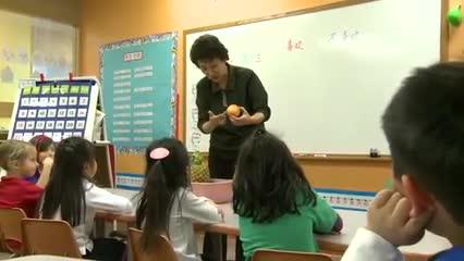 mandarin classroom teaching