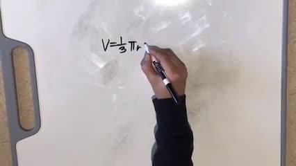 LT-9C: volume of a cone
