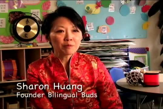 Bilingual Buds promotional video