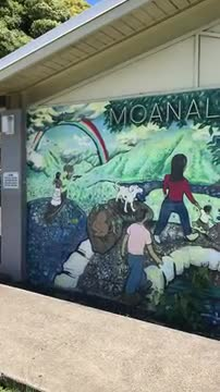 Administration building mural
