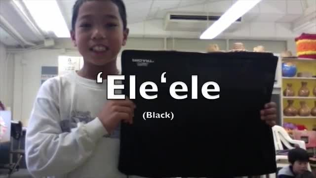 Video of students singing and showing the colors of the Hawaiian Color Song