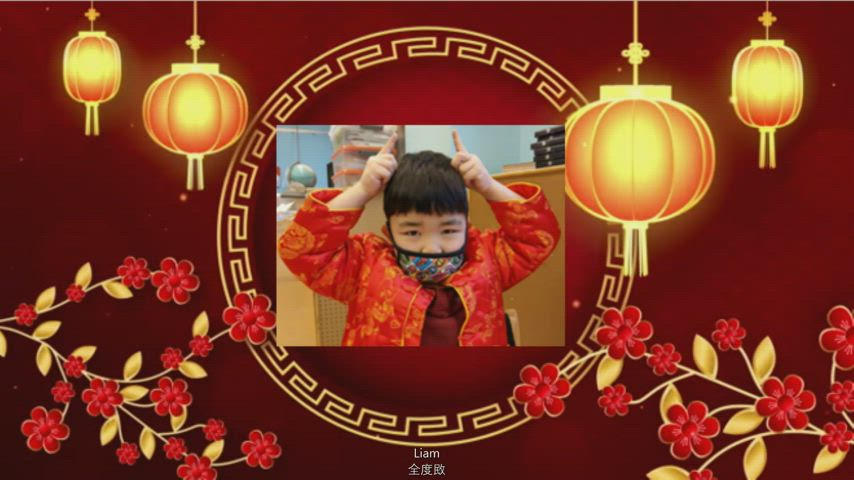 Kindergarten 102 Lunar New year Celebration