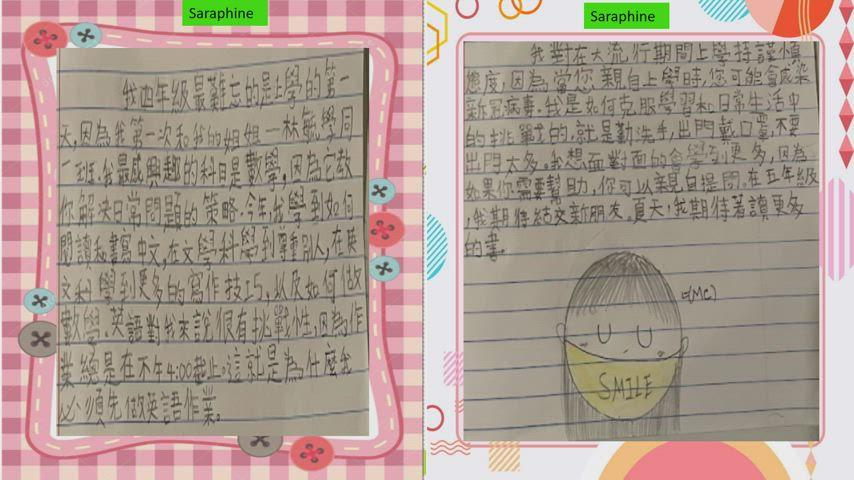 CLA Writing Samples  四年級中文寫作作品展
