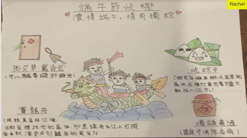 Dragon Boat Festival Posters端午節海報展覽